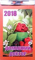 Настенные отрывные календари Домашний доктор