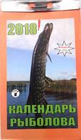 Настенные отрывные календари 2018 Календарь рыболова