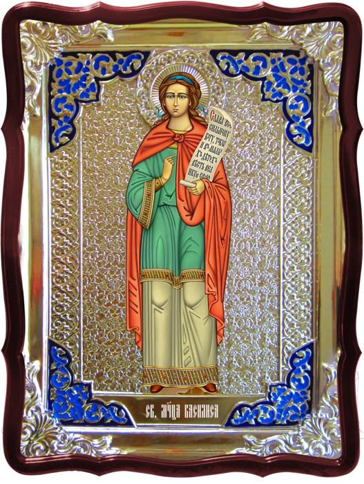 Икона Святая мученица Василиса Никомидийская в магазине церковной утвари