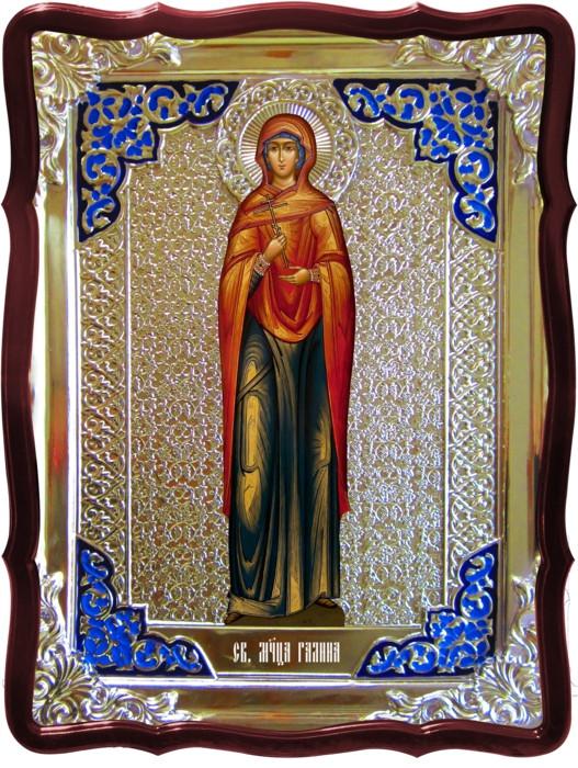 Икона в ризе - Святая мученица Галина заказать в церковной лавке