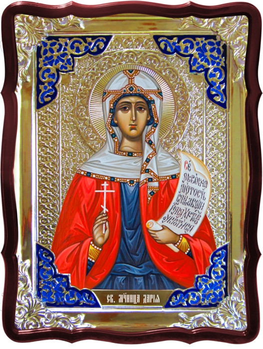 Икона в ризе - Святая мученица Дария Римская в магазине церковной утвари