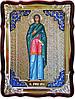 Икона в ризе - Святая мученица Дарья Римская рост в православном магазине
