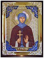 Икона Святая мученица Евфросиния Полоцкая в православном интернет магазине