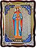 Икона в ризе - Святая мученица Екатерина рост заказать в церковной лавке