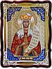 Икона в ризе - Святая мученица Елена заказать в церковной лавке