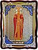 Икона в ризе - Святая мученица Елена в православном интернет магазине