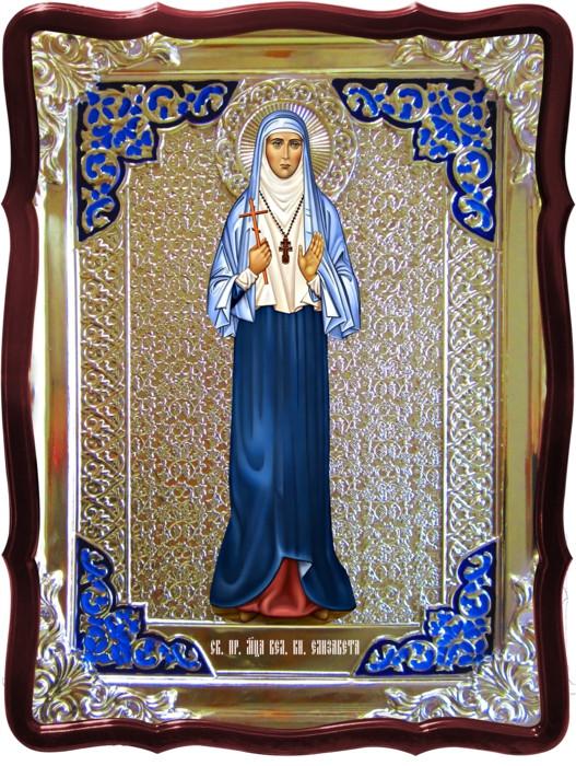 Икона в ризе - Святая мученица Елизавета в православном магазине