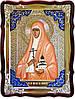 Икона в ризе - Святая мученица Елизавета в магазине церковной утвари