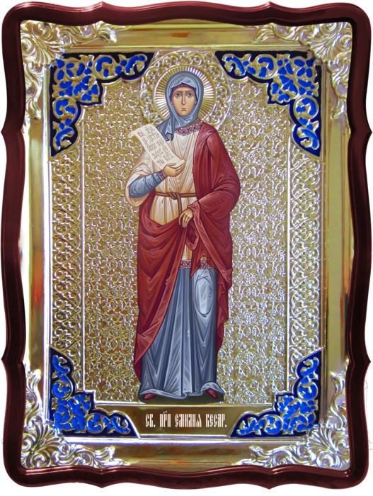 Икона Святая мученица Емилия кесарийская в православном интернет магазине