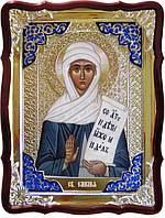 Икона в ризе - Святая мученица Емилия в магазине церковной утвари