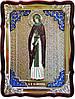 Икона в ризе - Святая мученица Зоя вифлеемская в православном интернет магазине