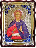 Икона в ризе - Святая мученица Ирина Коринфская в магазине церковной утвари