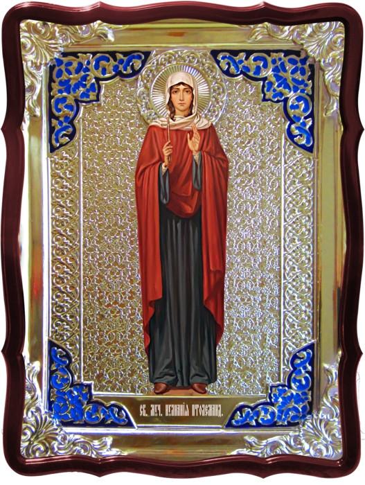 Икона Святая мученица Иулиания Птолемаидская заказать в церковной лавке