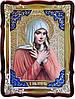 Икона в ризе - Святая мученица Ксения в магазине церковной утвари