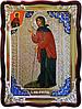 Икона в ризе - Святая мученица Ксения Петербургская 80х60 в православном магазине