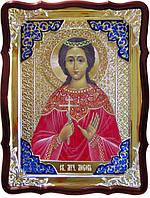 Икона в ризе - Святая мученица Любовь  в магазине церковной утвари