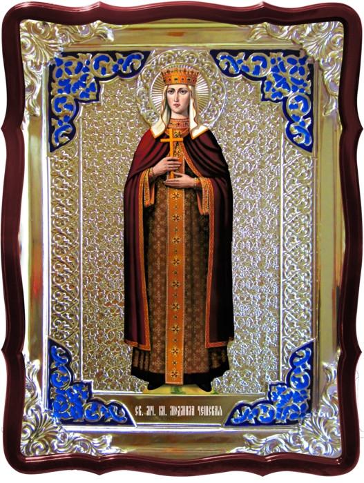 Икона в ризе - Святая мученица Людмила в магазине церковной утвари