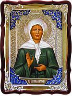 Икона в ризе - Святая мученица Матрона (глаза) в православном магазине