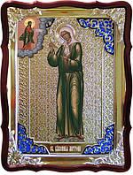 Икона в ризе - Святая мученица Матрона в магазине церковной утвари