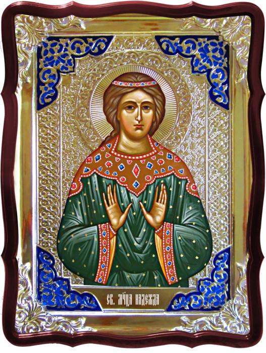 Икона в ризе - Святая мученица Надежда в православном магазине