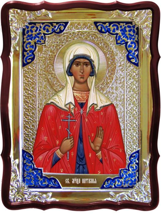 Икона в ризе - Святая мученица Наталия в магазине церковной утвари