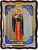 Икона в ризе - Святая мученица Наталия рост в магазине церковной утвари