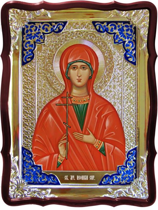 Икона в ризе - Святая мученица Неонила Сирийская в православном интернет магазине