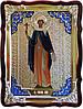 Икона в ризе - Святая мученица Нина заказать в церковной лавке