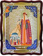 Икона в ризе - Святая мученица Ольга в православном магазине