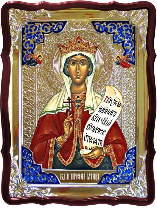 Икона в ризе - Святая мученица Параскева Пятница в магазине церковной утвари