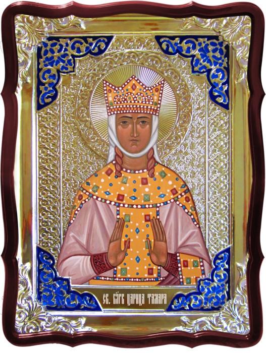 Икона в ризе - Святая мученица Тамара, царица Грузии в православном магазине
