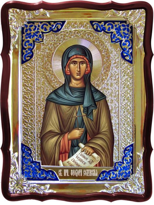 Икона в ризе - Святая мученица Феодора Солунская в православном интернет магазине