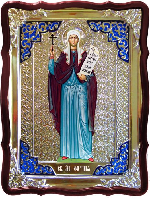 Икона в ризе - Святая мученица Фотина в православном интернет магазине