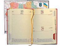 Ежедневники, еженедельники, блокноты
