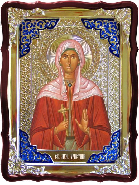 Икона в ризе - Святая мученица Христина Тирская в православном магазине