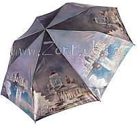 Женский зонт Zest  САТИН (полный автомат ) арт. 23744-13