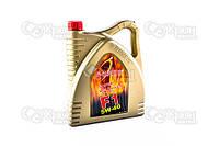 Масло Dynamic TDI SAE 5W-40 4л (синтетика) JB GERMAN OIL