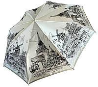 Женский зонт Zest Достопримечательности Парижа, САТИН (полный автомат) арт. 23744-15