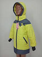 """Детская демисезонная курточка """"Полина"""" с 26 по 36 размер"""