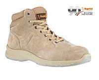 Ботинки защитные Харикен S3 Р, замша