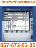 Продается электронный регистратор jumo logoscreen 500 cf