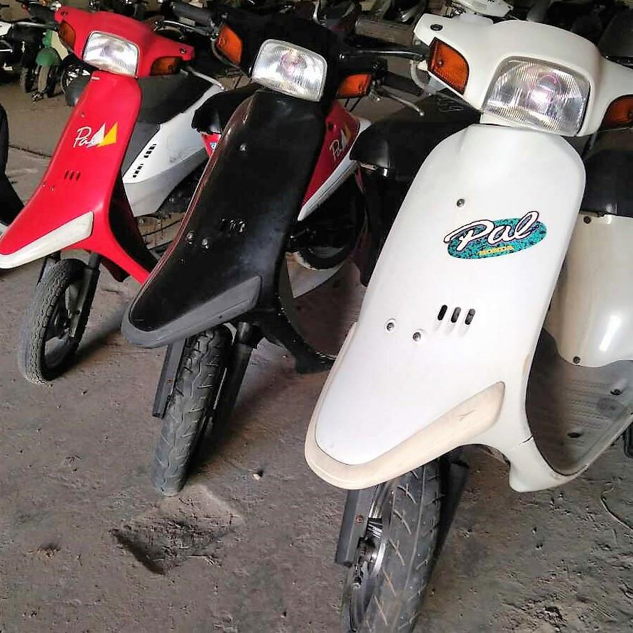 Honda PAL AF17