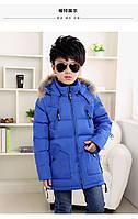 Детская зимняя куртка на пуху