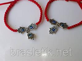 Браслеты для двоих из красной нити с амулетом Рука Хамсы и турецкий глаз от сглаза. Цена указана за пару.