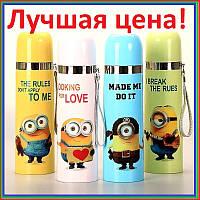 Термос детский  Миньон Minions Посіпака  0,35L нержавейка Лучшая цена в Украине!