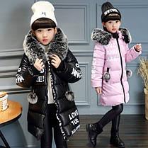 Курточка зимняя на девочку, фото 3