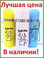Термос детский  Покемон POKEMON  0,35L нержавейка Лучшая цена в Украине!
