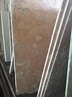 Мраморные слябы ( более 15 расцветок ) 450 штук , 1500 кв. м. - распродажа - 100 % ( 38 дол. США кв. м )