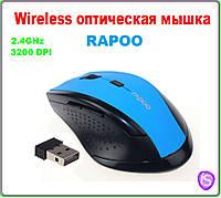 2.4GHz Wireless оптическая мышка + USB 2.0 передадчик  для PC  выбор цвета, фото 1