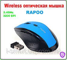 2.4GHz Wireless оптическая мышка + USB 2.0 передадчик  для PC  выбор цвета